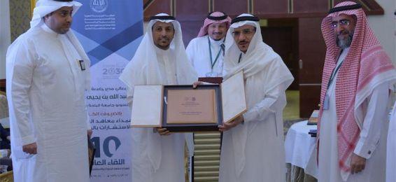 معهد البحوث الاستشارية يشارك في لقاء عمداء معاهد البحوث بالجامعات السعودية
