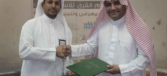 Research and Consultancy Studies Institute Signs Cooperation Agreement with Library Affairs Deanship