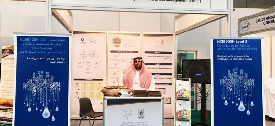 Seif Center for Safety, Risk and Crisis Management Participates in the Saudi International Exhibition for National Security