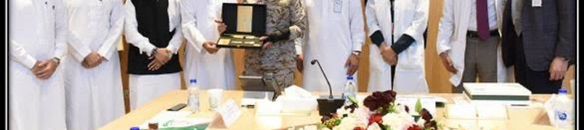 The Institute of Consulting Research and Studies at Umm Al-Qura University Considers Synergies with Prince Sultan Military Medical City