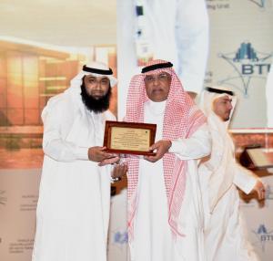 معهد البحوث والدراسات الاستشارية بالجامعة يحتفي بإنجازاته في العام المنصرم