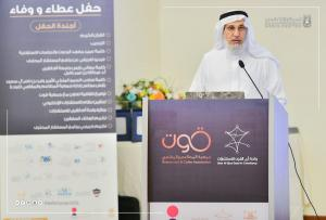 The Institute of Consulting Research and Studies at Umm Al-Qura University Signs a Cooperation Agreement with the Qoot Association