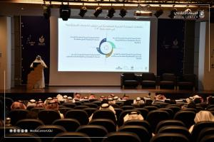 The Institute of Consulting Research and Studies Organizes a Meeting Entitled: 'Career and Consulting Offices Development'