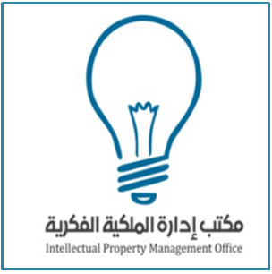 مكتب إدارة الملكية الفكرية