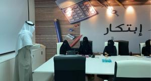 معهد الإبداع وريادة الأعمال ينظم ملتقى (نحو الريادة)
