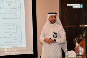 The Institute of Innovation and Entrepreneurship Organizes 'Towards Entrepreneurship' Forum