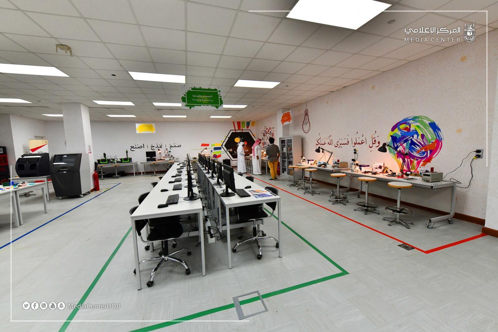 افتتاح معامل النمذجة والتصنيع بمعهد الإبداع وريادة الأعمال