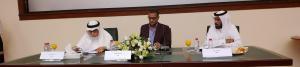 مناقشة رسالة ماجستير عن النشاط الزراعي لجنوب غربي الجزيرة العربية