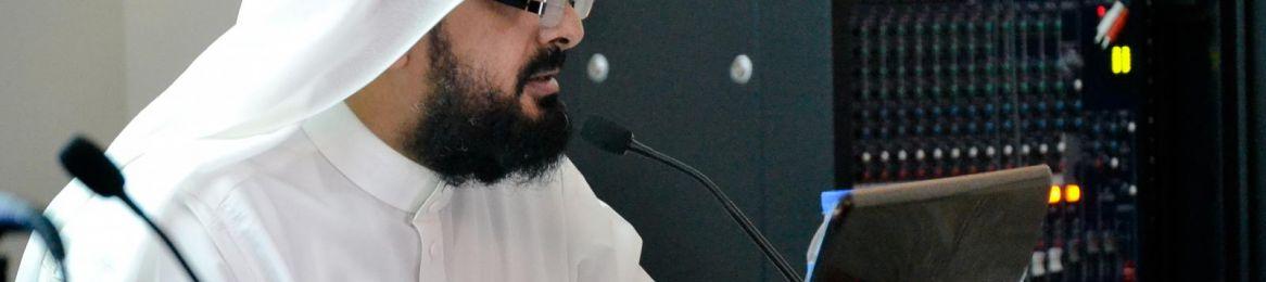 الدكتور سعيد بن محمّد القرنيّ وكيلاً للشّؤون الفنّيّة والتّطوير بمعهد المخطوطات