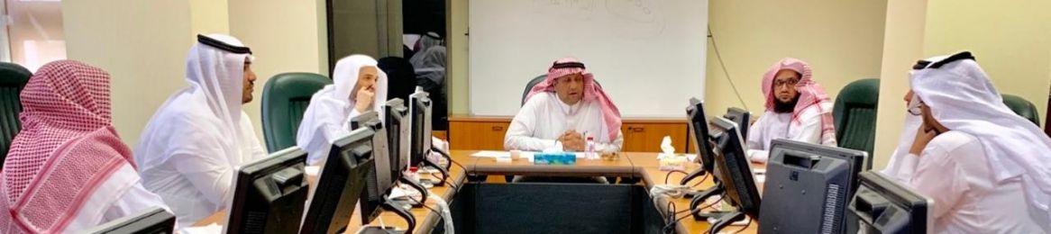 محضر اجتماع مجلس معهد المخطوطات وإحياء التراث الإسلامي