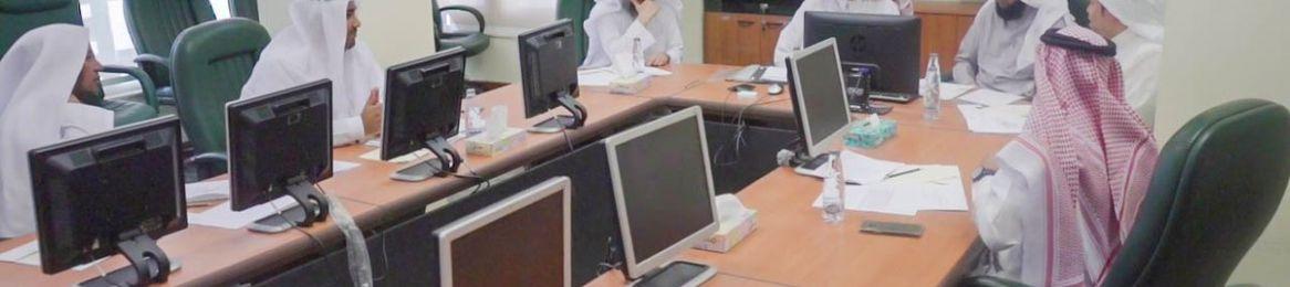 مجلس معهد المخطوطات وإحياء التراث الإسلامي يعقد اجتماعه الثاني لهذا العام