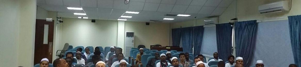 اجتماع لجنة اللقاء العلمي التاسع بمعهد تعليم اللغة العربية بالطلاب المشاركين