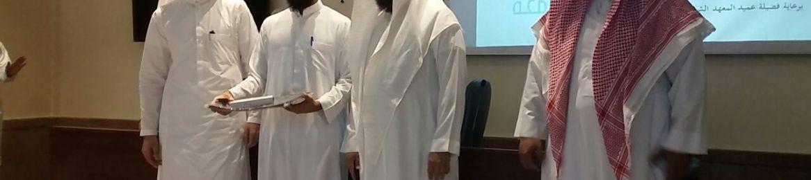 معهد اللغة العربية لغير الناطقين بها يقيم مسابقة قدوة الجامعة في مرحلتها الأولى
