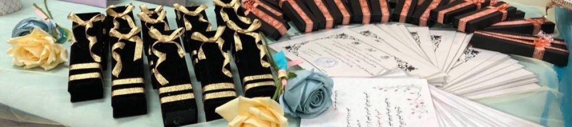 حفل تخريج طالبات المعهد واستقبال الطالبات المستجدات