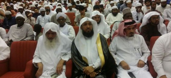 Celebración final del programa de los círculos de memorización del Sagrado Corán para alumnos becarios del año académico 1439 A.H.