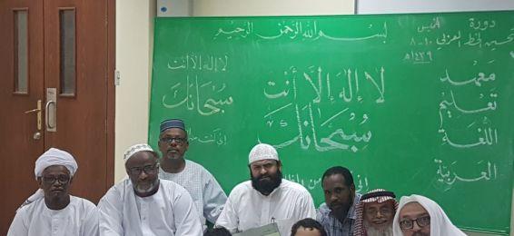 Institut de la Langue Arabe organise un stage portant sur l'amélioration de la calligraphie arabe