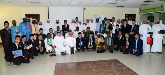 UQU Training Course for 36 Senegalese and Indonesian Teachers Comes to a Close