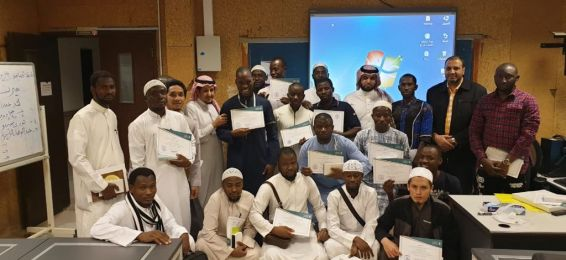 Conclusion of Modern Technologies Course in Teaching Arabic Language to Non-Arabic Natives