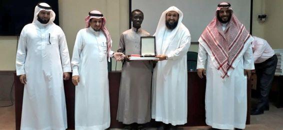 ملتقى الإرشاد الأكاديمي الأول لقسم إعداد المعلمين