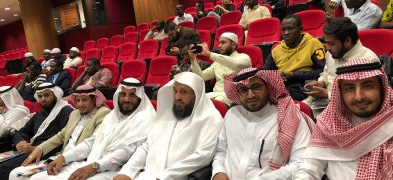 مشاركة معهد اللغة العربية في مؤتمر المعهد الدولي في اللغويات العربية