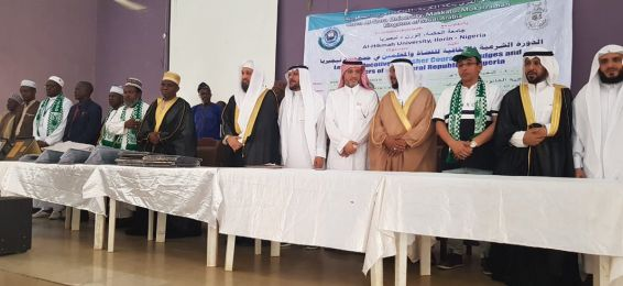 امتداد برنامج وفد المعهد في دورة نيجيريا