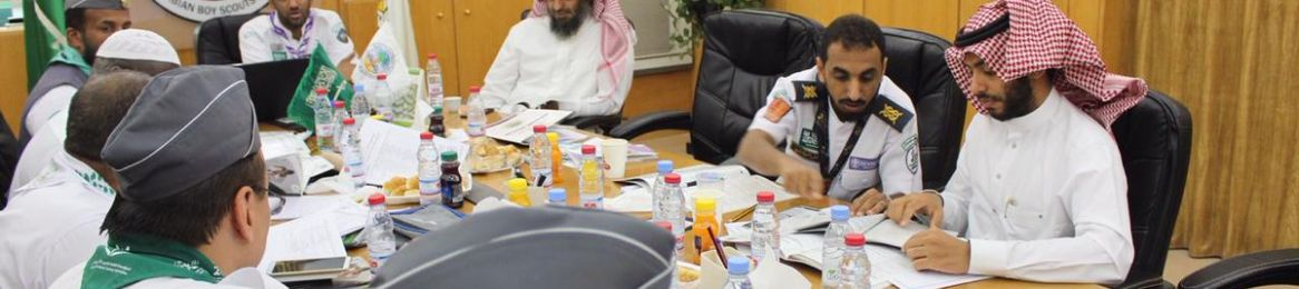 Mr. Abdul-Rahman Madkhali Participates in the Scouts Forum of the Saudi Rovers Supervisors
