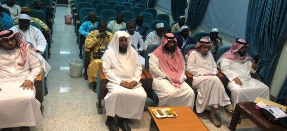 عقد دورة (مهارات البحث العلمي اللغوي) لأساتذة الجامعات من دولة مالي