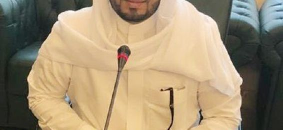 Appointing Dr. Abdul-Rahman bin Abdullah Al-Qarni as Vice Dean for Educational Affairs for Two Years