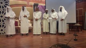 Role Model Contest & Scientific Meeting's Arabic Institute Winners & Participants Honored