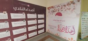 The Intellectual Awareness Unit Visits the Da`wah Student Club at the College of Da`wah and Fundamentals of Religion
