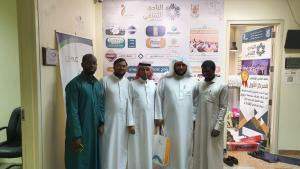 The Intellectual Awareness Unit Visits Scholarship Club
