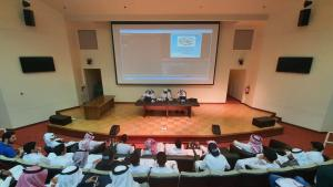 Intellectual Awareness Unit Holds a Symposium Entitled: 'Decisive Storm: Motives and Results' at the College of Shari`ah
