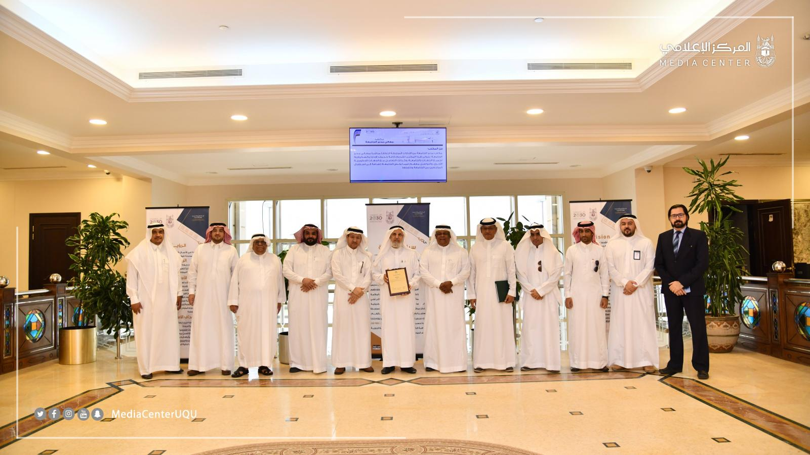 The UQU President Offers Congratulations on the Department of Islamic Architecture Obtaining International Academic Accreditation
