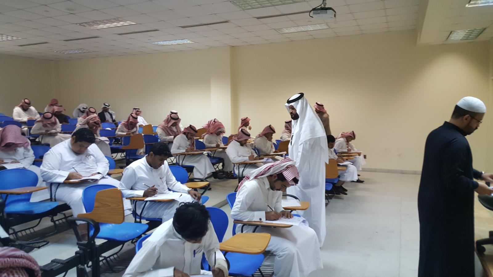 IT Deanship Conducts Written Test for Computer Vacancies - Deanship