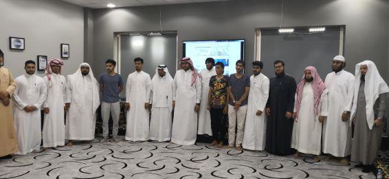 تقنية المعلومات تعقد ورشة حول (تطبيقات Office 365 المجانية) بالنادي الثقافي بشؤون الطلاب