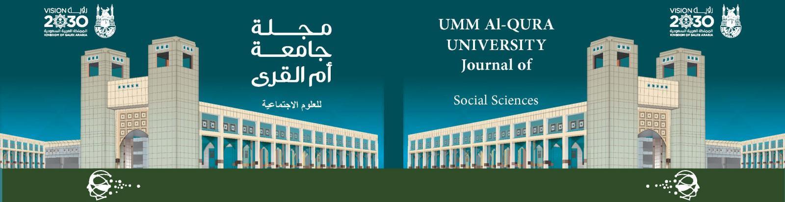 Social Sciences Journal