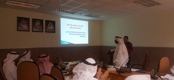 Update of Jamoum University College's Strategic Plan Discussed