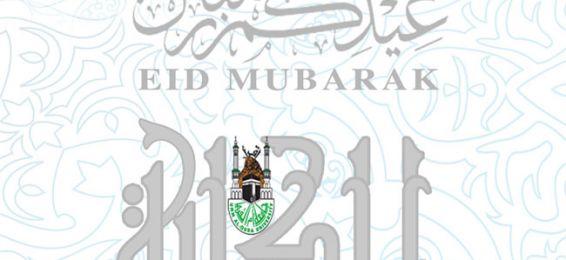 Le Collège Universitaire d'al-Jumoum vous félicite pour l'arrivée du béni 'Eide al-Fitre