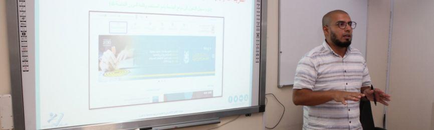 الكلية الجامعية بالجموم تنظم دورة استخدام (بلاك بورد) بالتعاون مع عمادة التعلم الإلكتروني