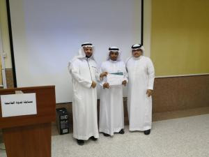 الطالب محمد فيصل الرشيدي من قسم الرياضيات يفوز بالترشيح الأولي لمسابقة قدوة الجامعة