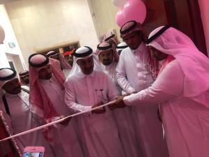 الكلية الجامعية بالجموم تشارك في الشهر التوعوي لحملة سرطان الثدي