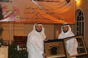 Department of Biology Celebrates End of Semester Activities