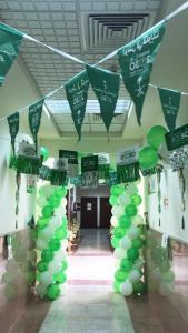 الكلية الجامعية بالجموم تحتفل باليوم الوطني 89