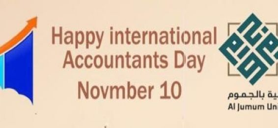Holding the Activity for the 'International Accountants Day' at Jamoum University College