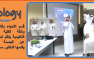 Scientific Seminar on DNA Fingerprinting and Forensic Medicine