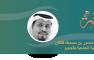 تهنئة الدكتور وسام فلفلان بمناسبة تكليفه برئاسة قسم الأحياء