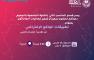 دعوة لشطر الطالبات بالجموم لحضور محاضرة علمية بعنوان (تطبيقات الواقع الافتراضي)