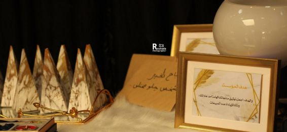 The Media Department Holds a Corporate Exhibition for the Training Course (1)