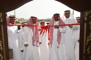 UQU President Launches Building at College of Health