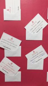 طالبات كلية العلوم الصحية بالليث يشاركن في فعاليات اليوم العالمي للتوعية بسرطان الثدي